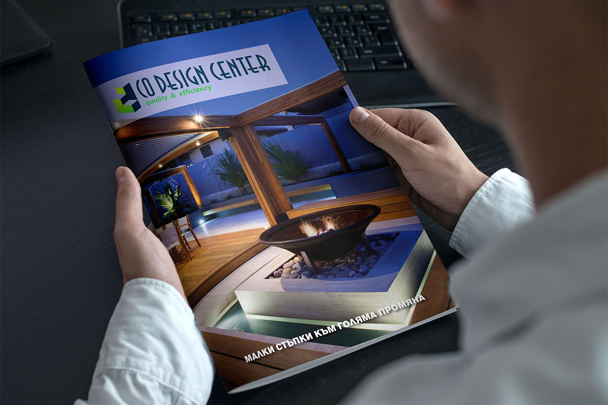 CoDesign_Center_main